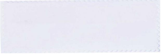 SP 111 altweiss