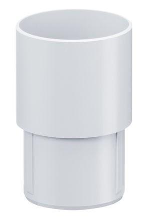 Rohrmuffe DN 75 Weiß